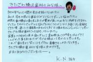 kn_38_f