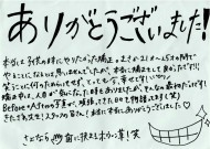 my_25_f