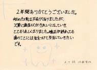 at_14_m