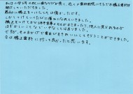kn_15_m