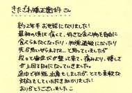 AT_27_f