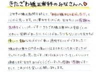 ma_26_f