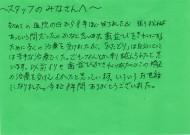nm_19_m